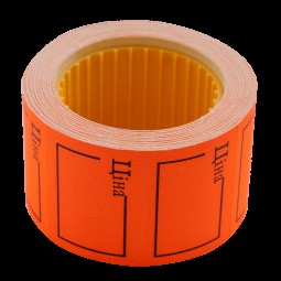 "Ценник 35*25мм, ""ЦІНА"", (240шт, 6м), прямоугольный, внешняя намотка, оранжевый"