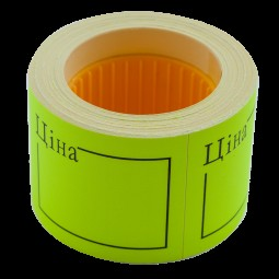 "Ценник 50*40мм, ""ЦІНА"", (150шт, 6м), прямоугольный, внешняя намотка, желтый"