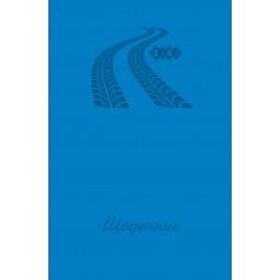 Школьный дневник, В5, 40л, тверд. обл., матовая ламинация, голубой, KIDS Line