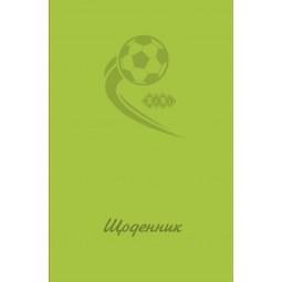 Школьный дневник, В5, 40л, тверд. обл., матовая ламинация, салатовый, KIDS Line