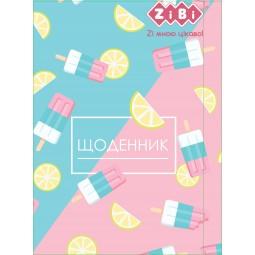 Дневник школьный SWEET, А5, 40 л., мягкая обложка., скоба, УФ-лак, SMART Line