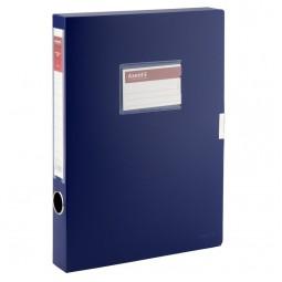 Папка-коробка, 36мм, синяя