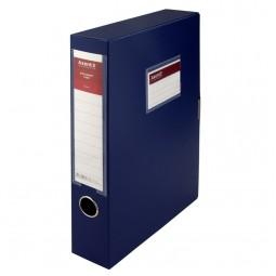 Папка-коробка, 60мм, синяя