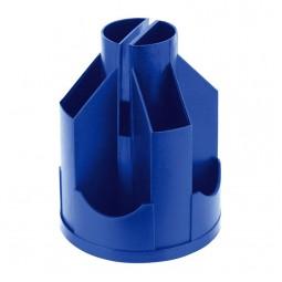 Подставка-органайзер D3004 (вел.), синий
