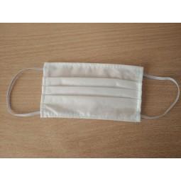 Одноразовая трехслойная маска для лица на резинках, белая