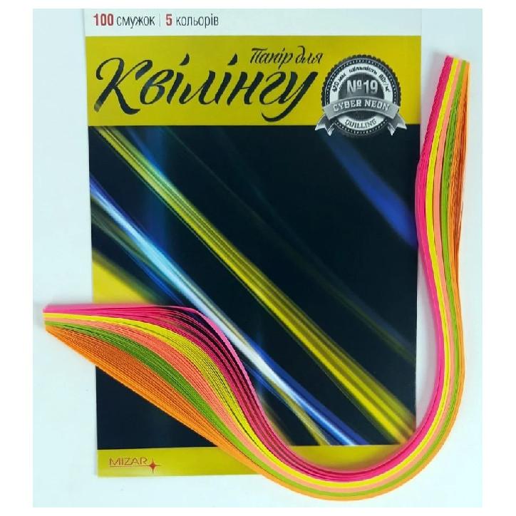 Набор для квиллинга на планшете «Cyber neon», 5 цветов, 100 полосок 5 мм х 420мм