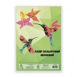 Бумага цветная «Неон», А4, 5 цветов * 2, 10 л., двусторонняя