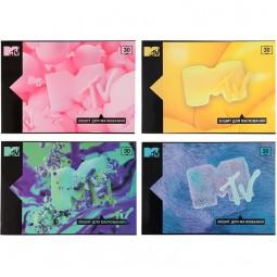 Тетрадь-планшет для рисования, А4, 30 листов MTV