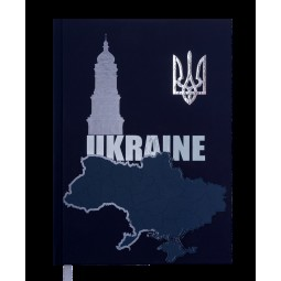 Ежедневник недатированный UKRAINE, A5, кобальтовый