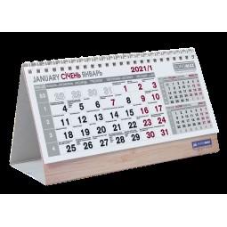 Календарь настольный STANDARD 2021 г.