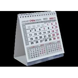 Календарь настольный COMPACT 2021 г.