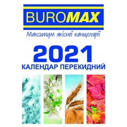 Календарь настольный перекидной 2021 г., 88х133 мм