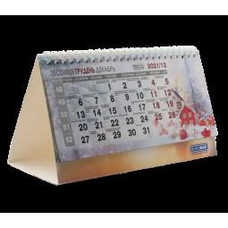 Календарь настольный 2021 г. ROMANTIC, 210х100 мм