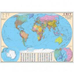 Мир. Политическая карта. 160x110 см. М 1:22 000 000. Картон, ламинация, планки