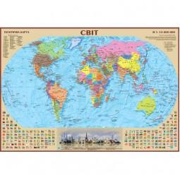 Мир. Политическая карта. 60x40 см. М 1:54 000 000. Бумага, ламинация