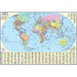 Мир. Политическая карта. 65x45 см. М 1:54 000 000. Картон, ламинация