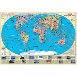 Мир. Мир вокруг нас. 88x60 см. М 1:40 000 000. Глянцевая бумага, планки