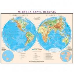 Мир. Физическая карта полушарий. 160x110 см. М1: 24000 000. Картон
